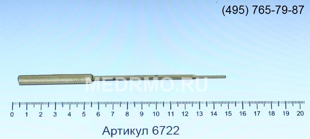 Остеотом, выпуклый, диаметр 2,5мм 6722